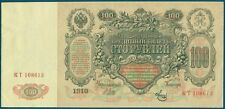 RUSSIE - 100 ROUBLES - 1910 - Billet de banque // Qualité : TTB+