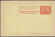 260 Serbia Ps Stationery Postal Card Unused