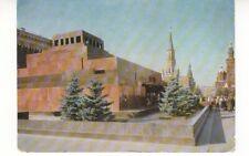 Postcard. Moscow. Mockba. V I Lenin Mausoleum. 1965 ?.