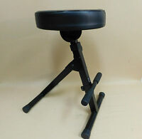 Haze Adjustable Practice Performance Stool for Guitar, Keyboard Ect. KB009