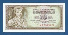 YUGOSLAVIA -- 10 DINARA ( 1.5.1968 ) -- UNC -- AA -- PICK 82c .