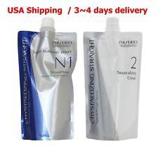 Straight Hair Perm chemicals Cream Shiseido Crystallizing Fine Tinted N1+2 400g
