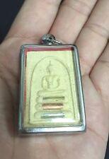PENDANT PHRA SOMDEJ WAT RAKANG AMULET TAKUD BUDDHA PHIM YAI TALISMAN TOH LP 1Pcs