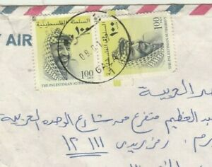 PALESTINE Modern Airmail Letter Palestine Authority 2 X 100 f. Gaza-Cairo 1997