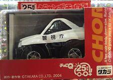 JAPAN TOMY JUMBO CHORO Q NISSAN SKYLINE GT-R GTR R34 POLICE PATROL CAR RARE
