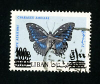 Lebanon Stamps # C436 VF Used Rare Double Overprint top value