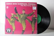 "CORO DELL'ARMATA ROSSA the red army choir lp VINILE 33 Giri VINYL 12"" Pollici"