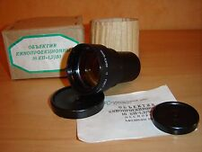 16KP-1.2/50 RO-109 OKP1-50-1 PO-109  Projector lens anastigmat USSR film camera