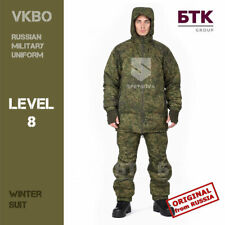 WINTER Suit VKBO (VKPO) 8 Layer Protection by BTK Russian Army Uniform Original