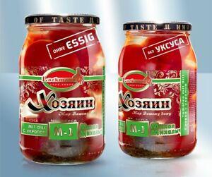 Eingelegte Tomaten M-1 mit Dill 900ml Помидоры сливка М-1 с укропчиком 900мл