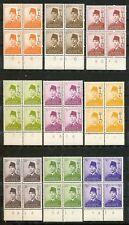 Riau Zonnebloem  33 - 41 postfrisse blokken van vier met plaatnummers