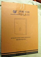 Chuangdian Wall Mounted Towel Dispenser Cd-8055 N - Folded Paper Dispens Silver
