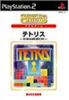 PS2 SuperLite 2000 Tetris Kiwamemichi PlayStation 2 Japan F/S