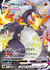 **Pre-order** Pokemon Card Sun & Moon Ultra Shiny Booster Box Japanese SM8b