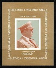 Yugoslavia - 1983 Antifascists meeting Mi. Bl. 23 MNH