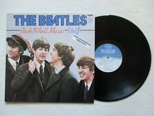 "LP THE BEATLES ""Rock 'N' Roll Music Vol. 1"" MFP 2M026-06137 FRANCE #2 §"