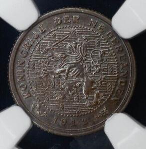 Netherlands 1/2 Cent 1912 MS63 BN NGC bronze KM#138 1/2C Scarce Lustrous Gem
