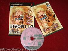 PS2 Game BAKUMATSU ROMAN GEKKA NO KENSHI 1-2 NTSC-J Japan Import The Last Blade
