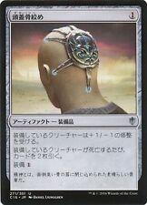 ***4x JAPANESE Skullclamp*** Commander 2016 Mint MTG Magic Cards
