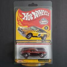 Custom Mustang Hot Wheels 2007 Convention Series Limited Edition of 10000