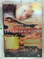 Japanese Story DVD Toni Collette Sue Brooks Gotaro Tsunashima Spagnolo Inglese