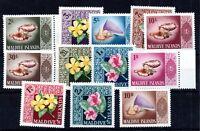 Maldive Islands 1966 Pictorials Definitive short set mint MNH SG174-188 WS11082