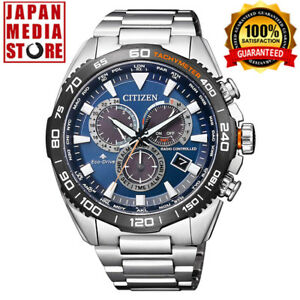 Citizen Promaster LAND CB5034-82L Eco-Drive Radio Watch Direct Flight from JAPAN