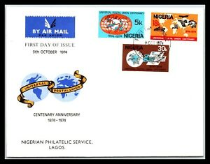 GP GOLDPATH: NIGERIA COVER 1974 AIR MAIL FIRST DAY OF ISSUE _CV676_P06
