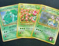 Erika's Venusaur Ivysaur Bulbasaur Holo Gym Rare Japanese Pokemon TCG From Japan