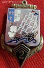 IN5289 - INSIGNE 2° Régiment d'Infanterie de Marine, 2 parties