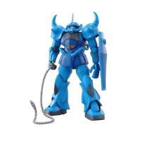 Gundam MS-07B Gouf Ver 2.0 MG 1/100 Scale
