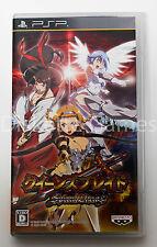 QUEEN'S BLADE SPIRAL CHAOS - PSP - NTSC JAPAN JAP