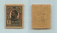 Romania 1913 SC 245 mint rough perf. f9730