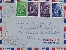 Lettre Viet-Nam NGAY PHAT-HANH DAU-TIEN 1958 First Day Cover Asia