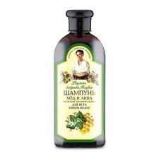 Babushka Agafia Recipes Honey & Linden Shampoo 350ml For all Hair Types