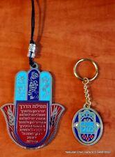 Car travelers prayer  Hamsa and a key chien Jerusalem blessing gift ברכת הדרך