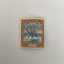 Sudan 1898 Camel Post 1 Plaster SG 14 Lh