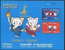 LAOS Bloc N°184**, 25° Sea Games à Ventiane, ELEPHANTS, 2009, Sc#1789a Sheet MNH
