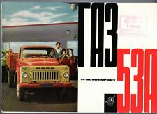 GAZ 53A Truck Late 1960s Export Markets Sales Brochure In Spanish FAIR