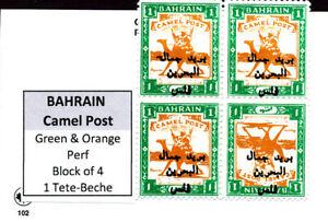 BAHRAIN CAMEL POST GREEN & ORANGE PERF 1 TETE-BECHE MNH BLOCK OF 4