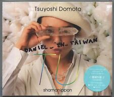 Domoto Tsuyoshi: Tu (2015) CD & DVD & MINI POSTER / TYPE B NEW