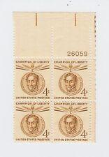 block of 4 SIMON BOLIVAR stamps - *BUY ONE GET ONE FREE!* Scott #1110 MNH 1958