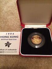 1994 HONG KONG $10 PROOF COA 0.3826 Oz GOLD 0.375 SILVER COIN