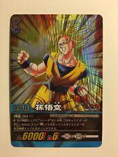 Dragon Ball Super Card Game Prism DB-900-II Version Vending Machine