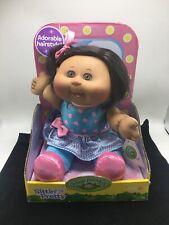 Cabbage Patch Kids (Sittin' Pretty) Doll (NIB) Amber Josephine / July 16th