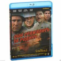 They Fought for Their Country/Они сражались за Родину (Blu-ray,Remastered) Rus