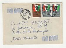 Côte d'Ivoire 3 timbres sur lettre 1985 tampon Abidjan /L112