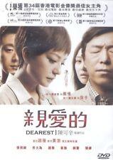 Dearest DVD Vicki Zhao Wei Tong Da Wei Huang Bo Peter Chan Ho Sun NEW R3 Eng Sub