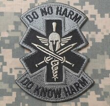 DO KNOW NO HARM SPARTAN MEDIC US ARMY MORALE ACU VELCRO® BRAND FASTENER PATCH
