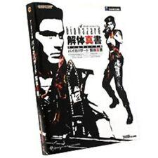 Resident Evil Kaitai Shinsho strategy guide book / Nintendo Game Cube, GC